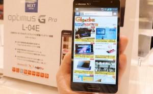 Teasing LG Optimus G Pro specs ahead of US release