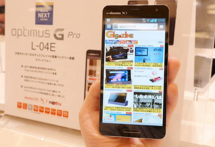 Teasing LG Optimus G Pro specs ahead of US release