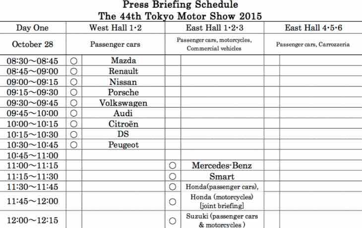 Tokyo Motor Show 2015 event schedule