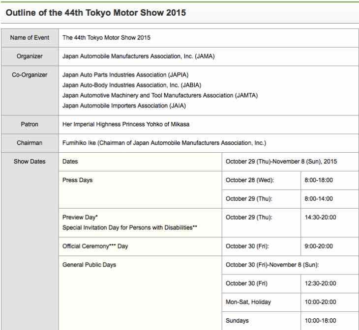 Tokyo Motor Show 2015 press day schedule
