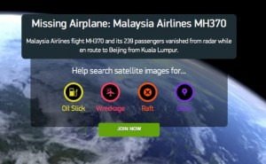 Tomnod plane search showcases crowdsourcing