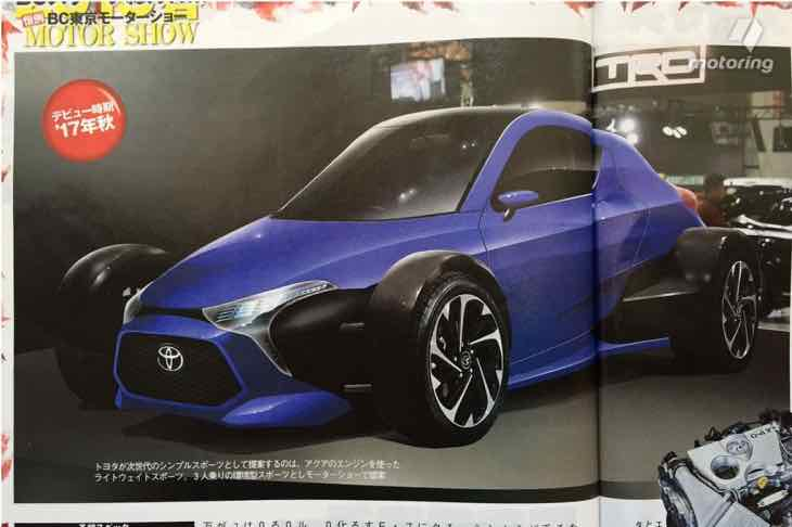 Toyota's Ariel Atom rival