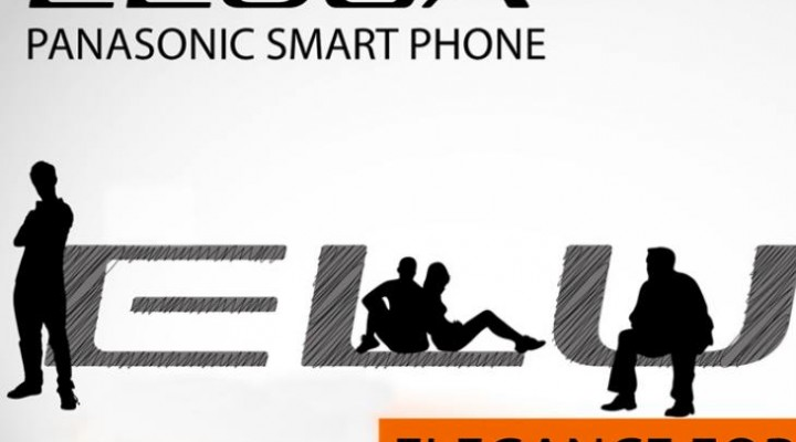 Upcoming Panasonic smartphones in India for 2014