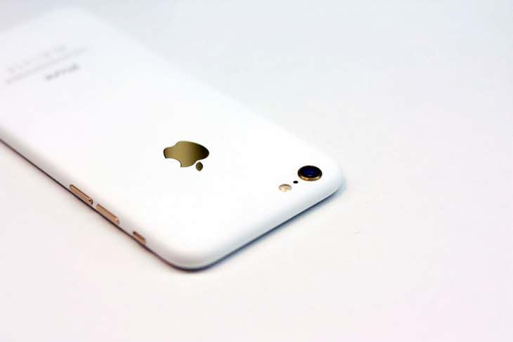 white-iphone-7-release
