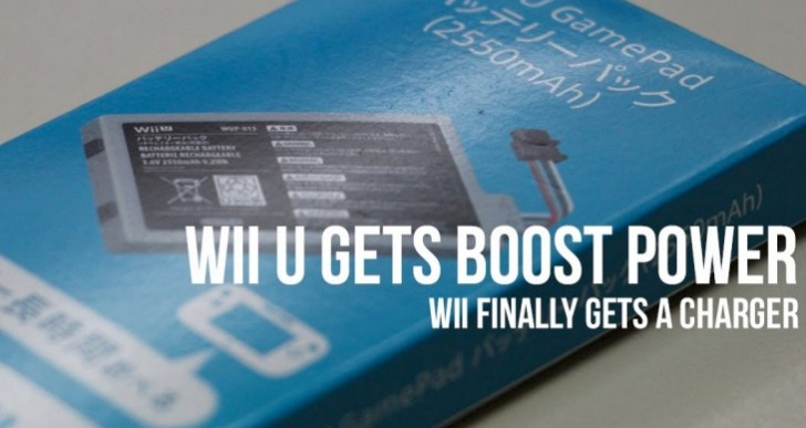 Wii U GamePad battery life problems solved for UK