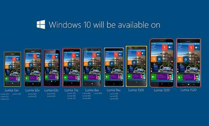 Windows 10 Mobile upgrade