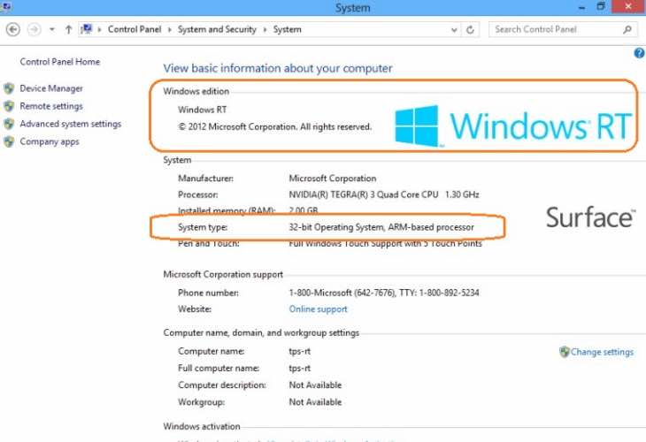 Windows 10 upgrade roadmap