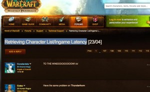 Massive World of Warcraft latency, connection issues
