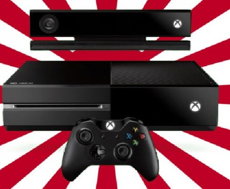 Future Xbox One exclusive release via Japan