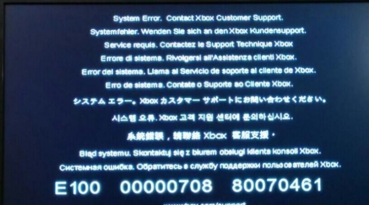 "Xbox One bricked after update with ""E100″ error code"