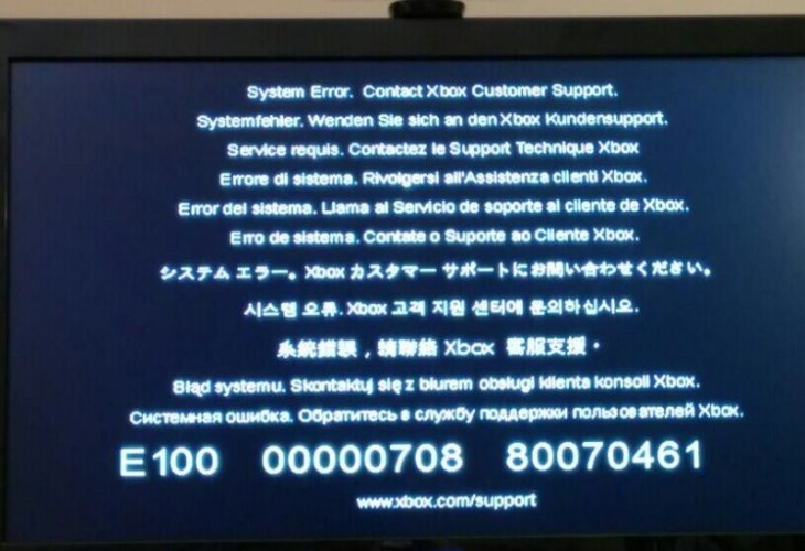 Xbox One bricked after update with E100 error code