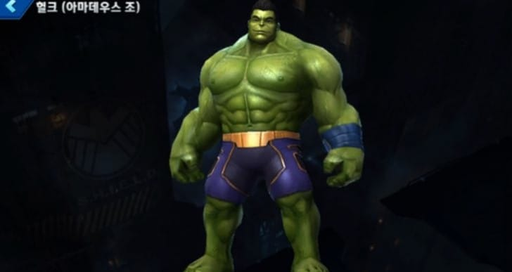 Marvel Future Fight 1.9 server maintenance times for UK, US