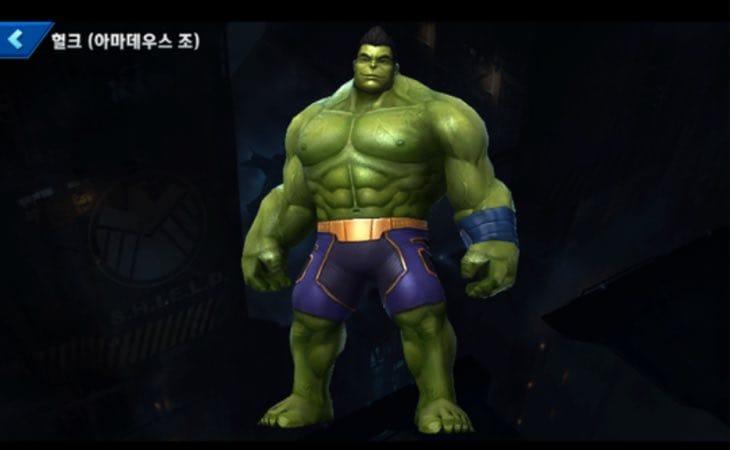amadeus-cho-future-fight-1.9