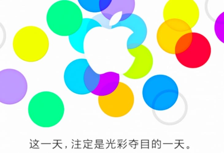 apple-event-china-september-11