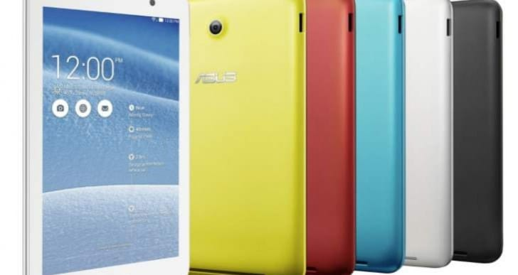 ASUS Memo Pad 7 me176cx price cut in US