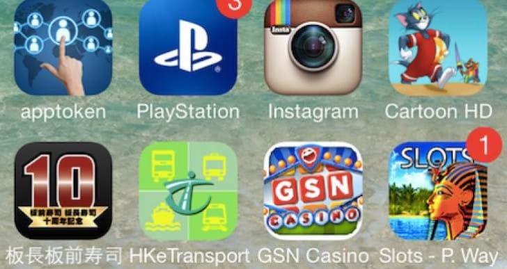 Cartoon HD not working on iOS 8 say users