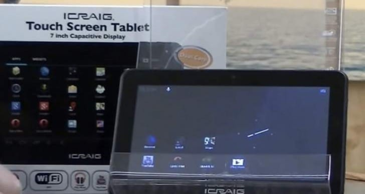 Craig 7-inch tablet review of 2014 lineup