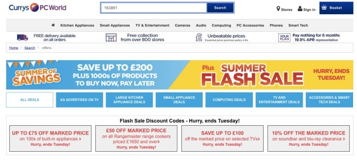 currys-flash-summer-sale-2017