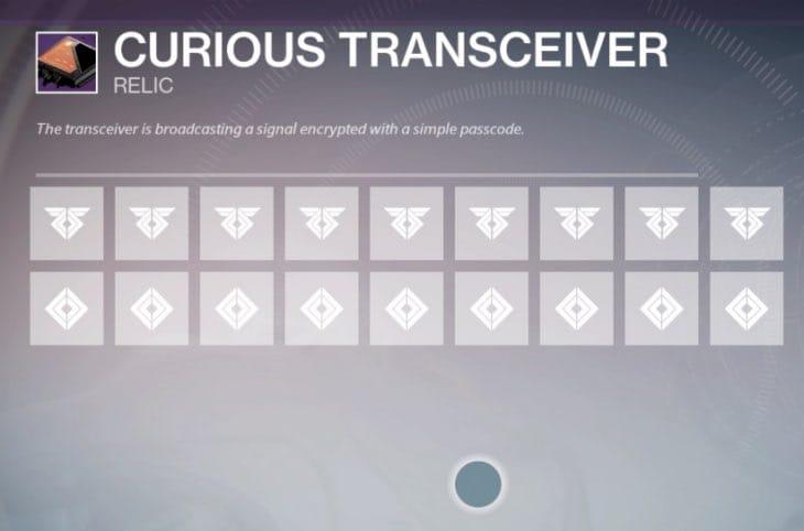 destiny-curious-transceiver-passcodes