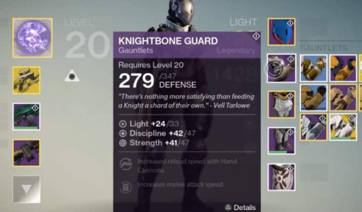 destiny-knightbone-guard