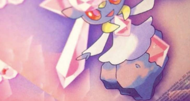Pokemon ORAS Diancie code for easy Diancite