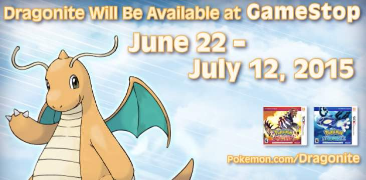 Dragonite Code for Pokemon ORAS players in US