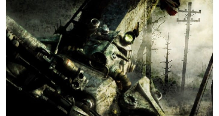 Fallout 4 private footage with release date rumors