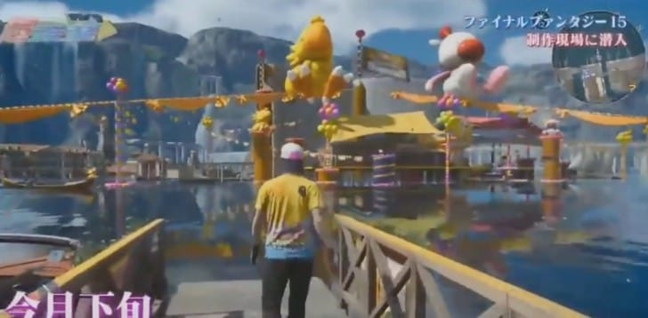 FFXV Carnival DLC with early gameplay