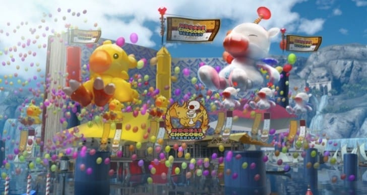 FFXV Carnival Event start date with free ticket