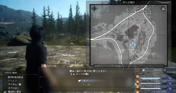 Final Fantasy 15 world map teased in gameplay