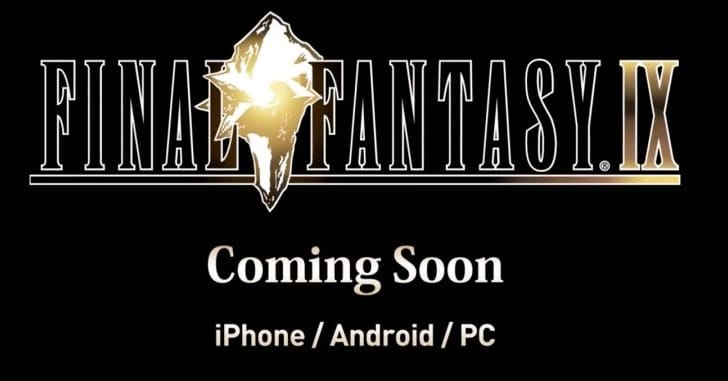 Final Fantasy 9 PC, iOS, Android release date joy