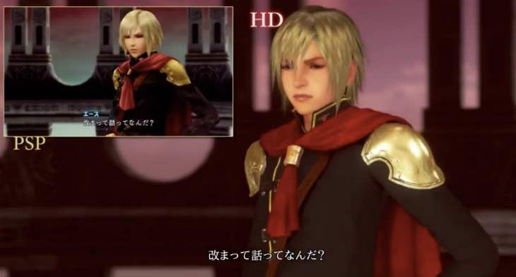 final-fantasy-type-0-hd-psp-vs-ps4