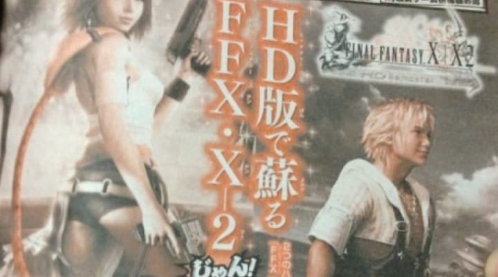 Final Fantasy X HD new content on PS3, PS Vita