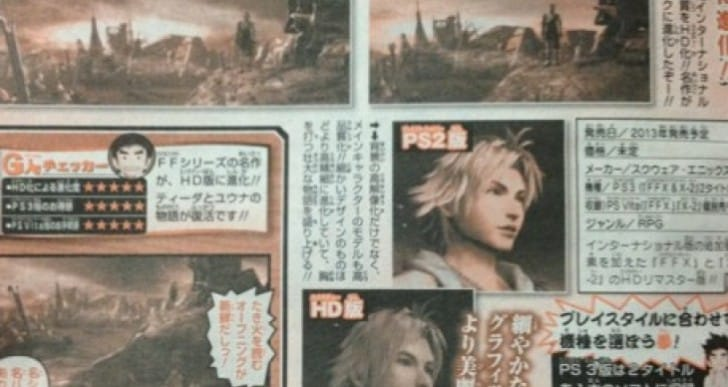 Final Fantasy X HD PS3 graphics vs PS2 teased