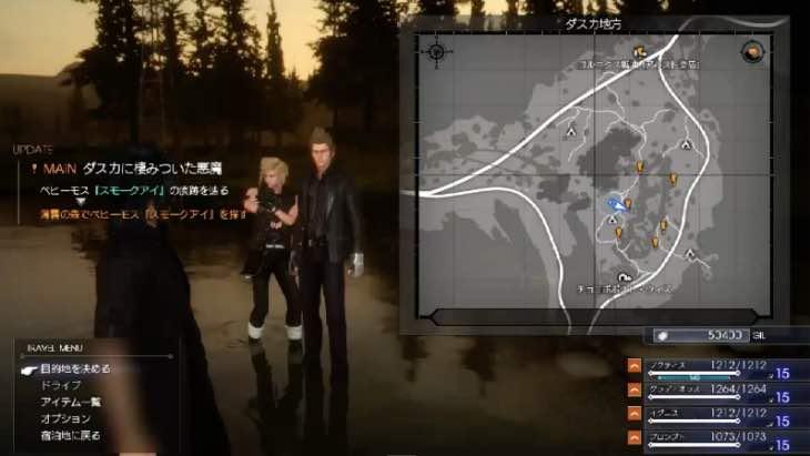 final-fantasy-xv-map
