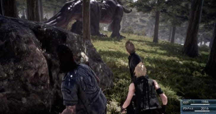 Final Fantasy XV PC update on release timescale
