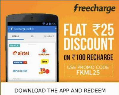 freecharge windows app coupons