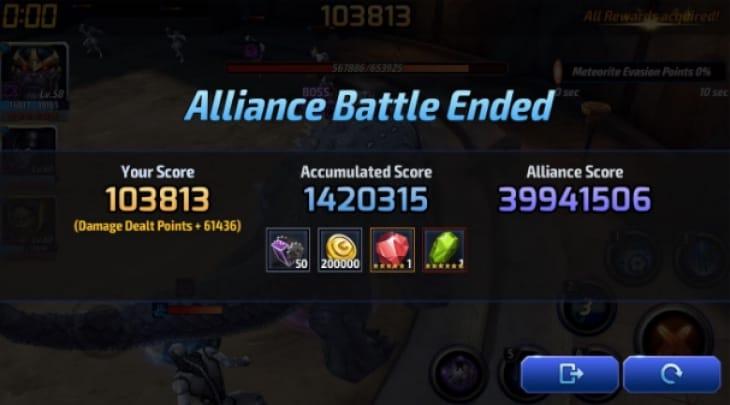 future-fight-alliance-battle