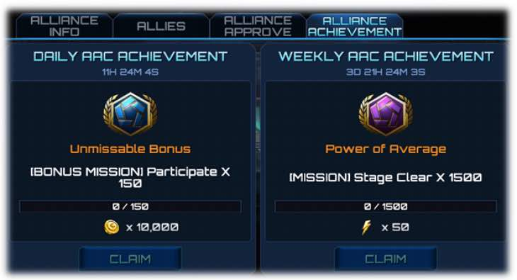 future-fight-alliance-rewards