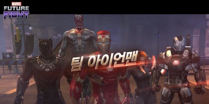 Marvel Future Fight Civil War Team Iron Man uniforms