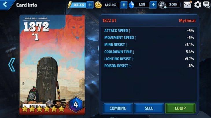 future-fight-combine-2