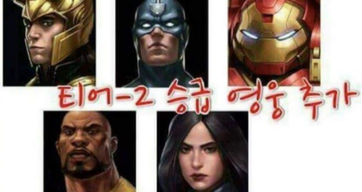 Marvel Future Fight October T2 update rumors