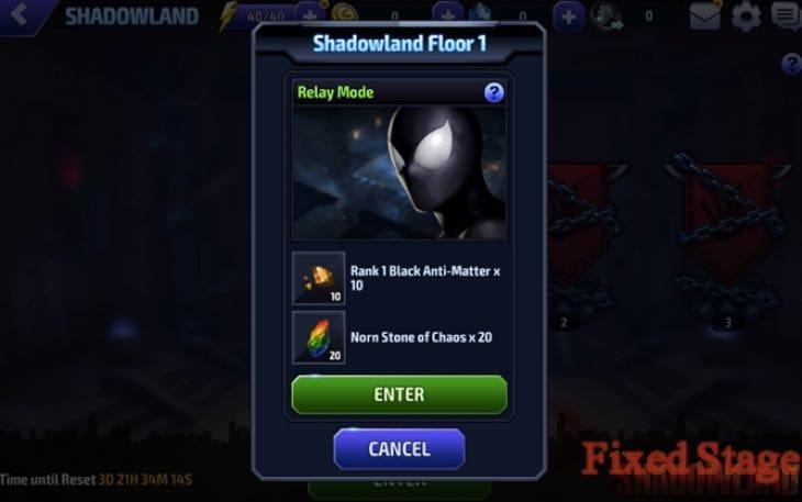 future-fight-shadowland-rewards