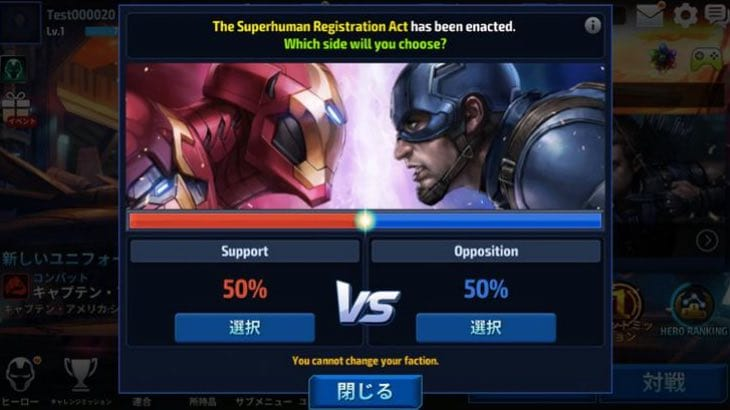 future-fight-team-cap-vs-team-iron-man