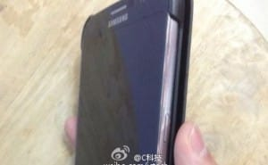 Samsung Galaxy Note 3 design from Far East