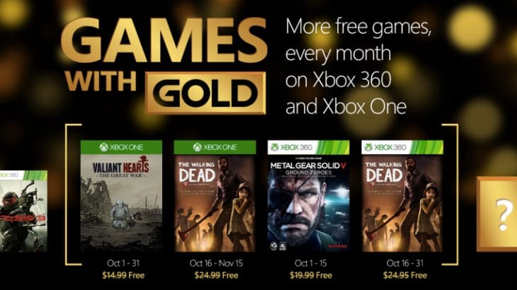 games-with-gold-october-2015-games-confirmed