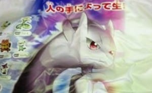 Pokemon X and Y Godspeed Mewtwo image and info
