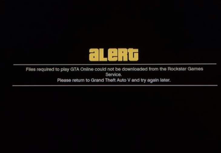 gta-online-files-required-error