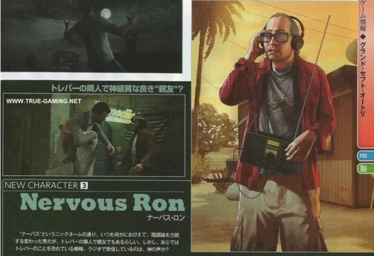 gta-v-new-characters-nervous-ron