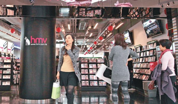 HMV gift voucher mess leads to free games